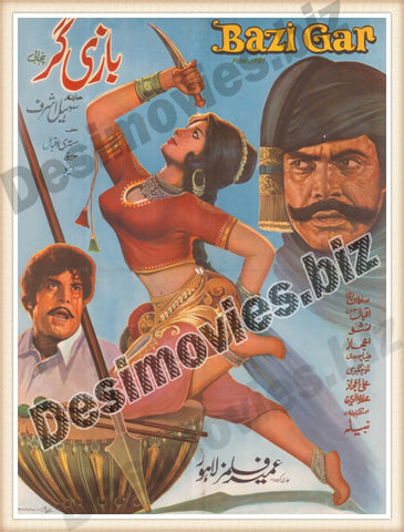 Bazi Gar (1971) Lollywood Original Poster