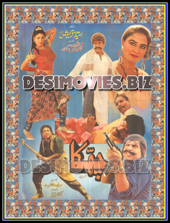 CHAKKA (1992) Lollywood Original Poster A