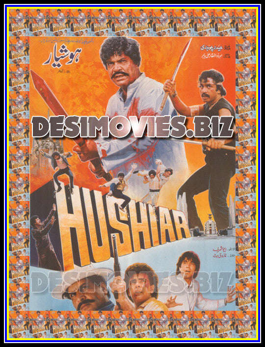 Hoshiyaar (1990)  Lollywood Original Poster