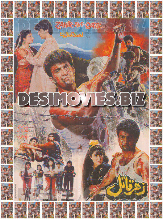 Zehr e Qatil (1991) Lollywood Original Poster