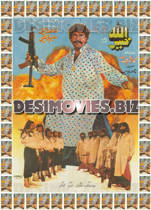 Allah Khair (1989) Lollywood Original Poster A