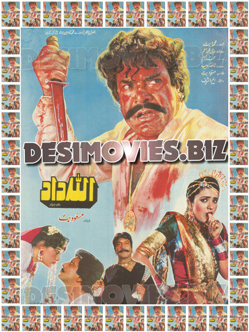 Allah Daad (1988) Lollywood Original Poster