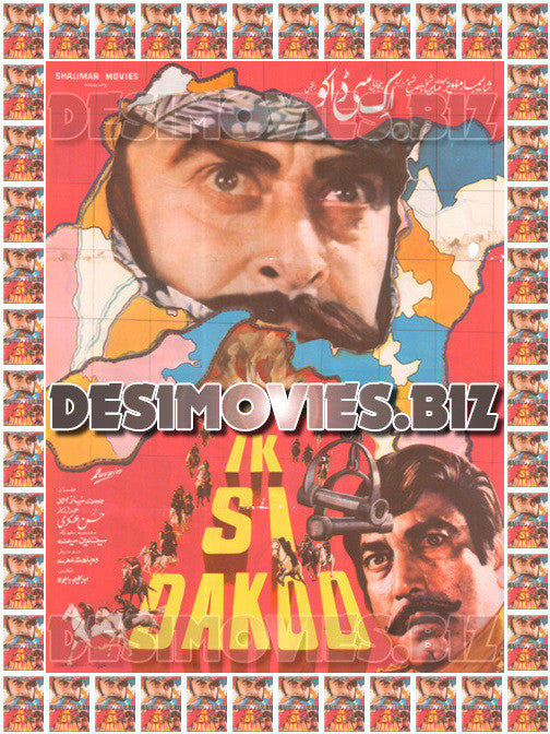 Ik Si Daku (1987) Lollywood Original Poster