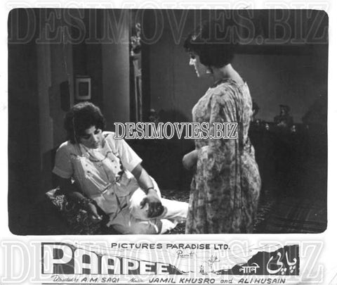 Paapi (1968) Lobby Card Still