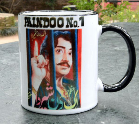 "PAINDOO NO1"" mug"