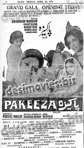 Pakeeza (1979) Press Ad - Grand Gala Opening