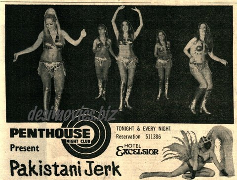 Penthouse Club - Pakistani Jerk  (1971) Press Ad