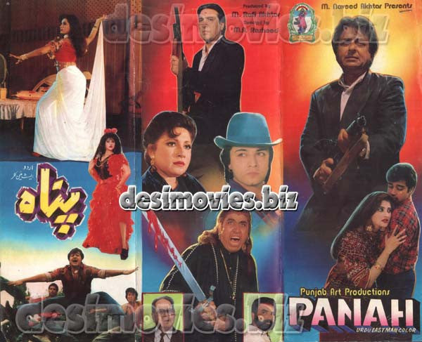 Panah (1995) Lollywood Original Bookle