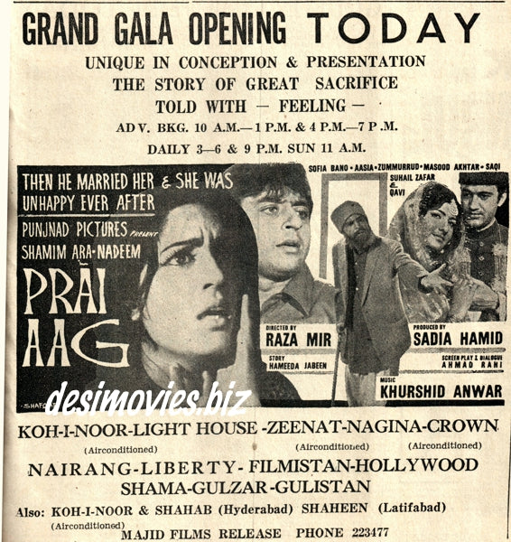Prai Aag (1971) Press Ad - Karachi 1971