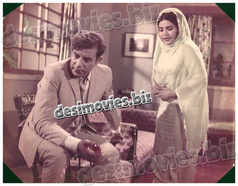Parchain (1974) Lollywood Lobby Card Still