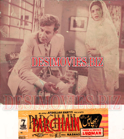 Parchain (1974) Lollywood Lobby Card Still 1