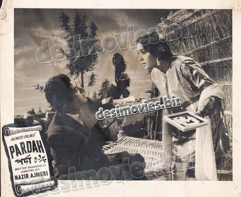 Pardah (1966) Lobby Card Still 2