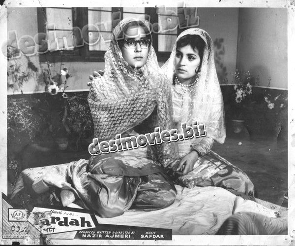 Pardah (1966) Lobby Card Still 5