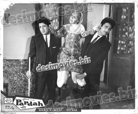Pardah (1966) Lobby Card Still 6