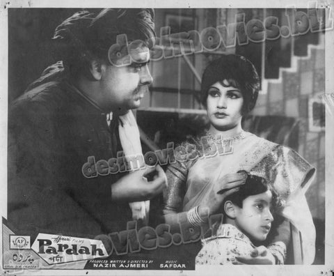 Pardah (1966) Lobby Card Still 7