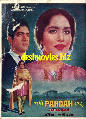 Pardah (1966) Lollywood Original Booklet