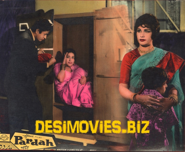 Pardah (1966) Lobby Card Still C