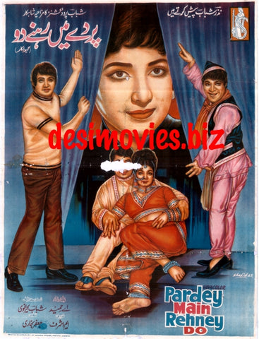Parde Mein Rahne Do  (1973)