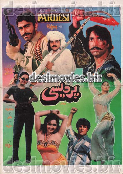 Pardesi (1998) Lollywood Original Booklet