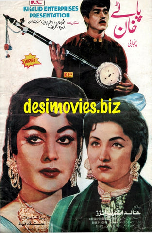 Patay Khan (1957) Lollywood Video Flyer