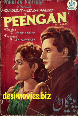 Peengan (1956) Lollywood Original Booklet