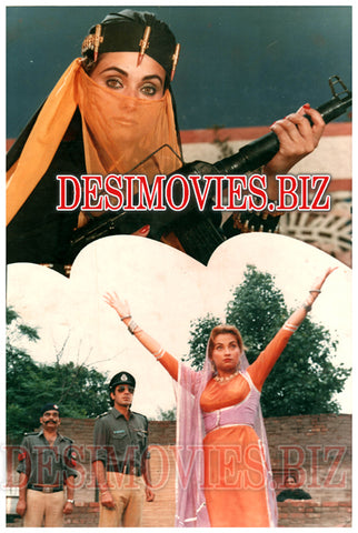 Phoolen Devi (1989) Lollywood Lobby Card Still 1