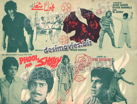 Phool Aur Sholay (1976) Original Booklet & Full Page Advert