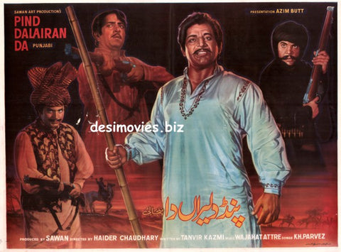 Pind Deleran Da (1973) Lollywood Original Poster
