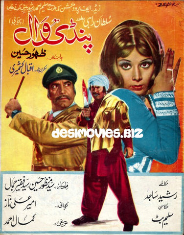 Pindi Wal (1976) Original Booklet