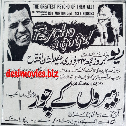 Psycho A Go Go (1965) Press Ad  - Karachi 1967