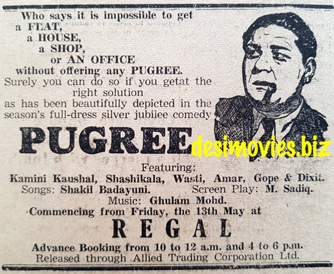 Pugree (1949) Press Advert 1949