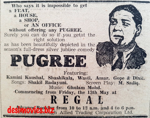 Pugree (1948) Press Advert (1) 1949