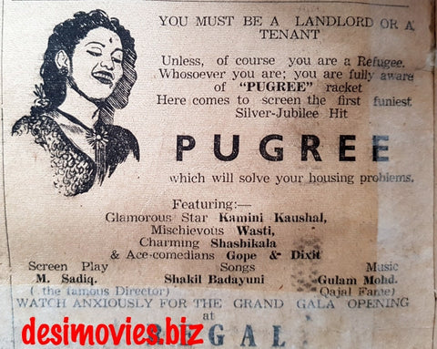 Pugree (1948) Press Advert 1949