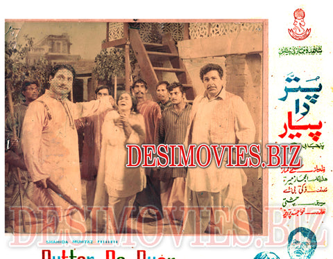 Puttar Da Pyar (1972) Lollywood Lobby Card Still