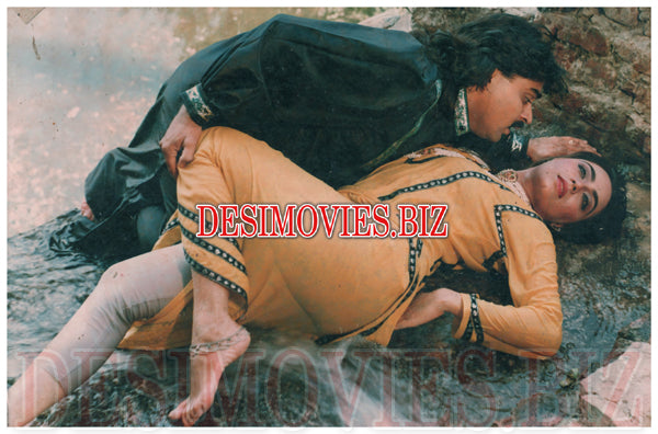 Puttar Jeeray Blade Da (1994) Lollywood Lobby Card Still 2