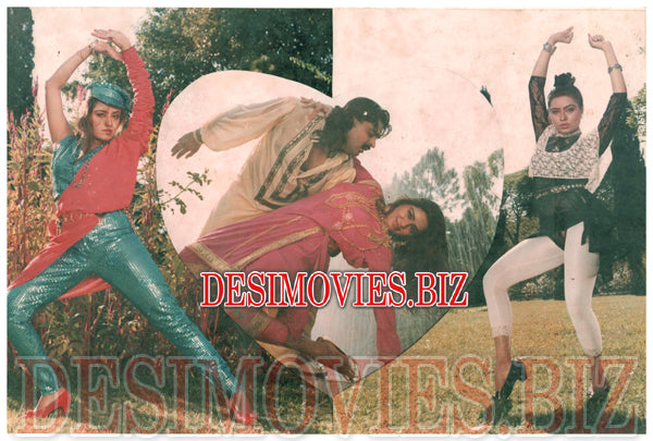 Puttar Jeeray Blade Da (1994) Lollywood Lobby Card Still 3