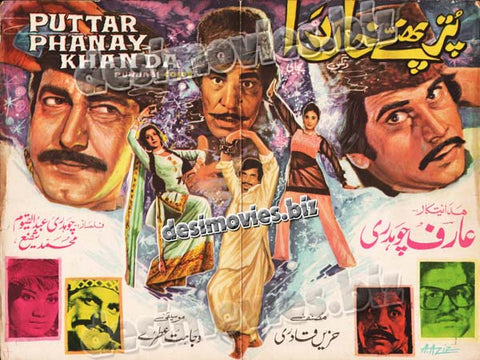 Puttar Phannay Khan Da (1978) Lollywood Original Booklet