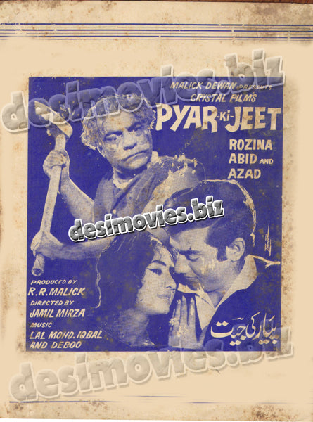 Pyar Ki Jeet (urdu) (1969) Lollywood Original Booklet