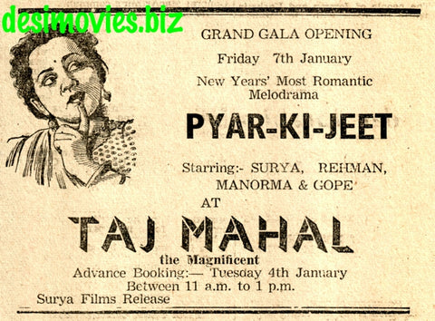Pyar Ki Jeet (1948) Press Advert