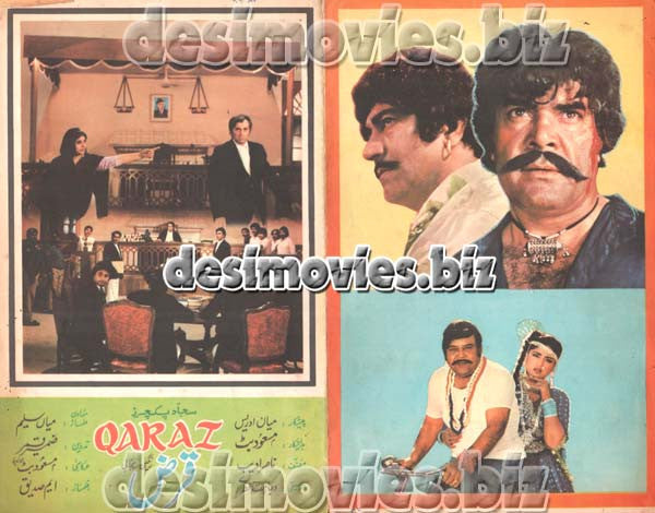 Qarz (1986) Lollywood Original Booklet