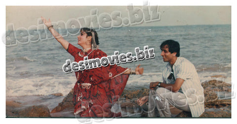 Qasam Munney Ki (1987)  Lollywood Lobby Card Still 3