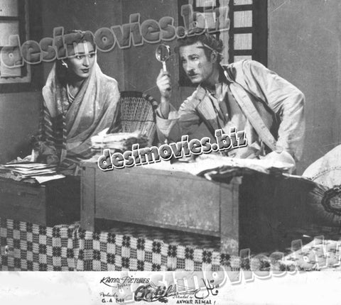 Qatil (1955)  Lobby Card Still