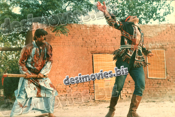 Kismet Wala  (1988) Lollywood Lobby Card Still 1