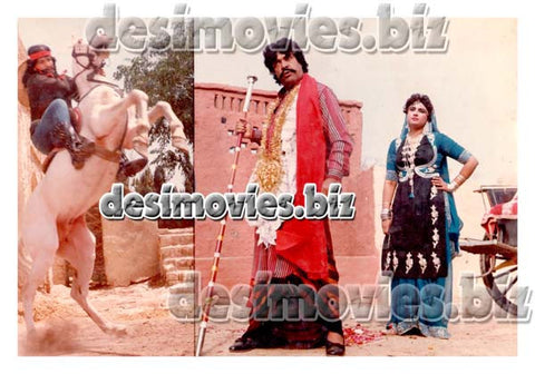 Kismet Wala  (1988) Lollywood Lobby Card Still