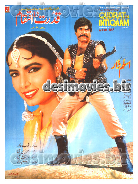 Qudrat da inteqaam (1990)   Lollywood Original Poster
