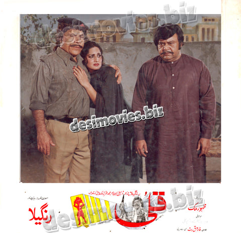 Quli (1986) Lollywood Lobby Card Still 14