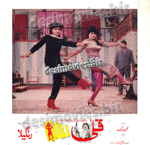 Quli (1986) Lollywood Lobby Card Still 15