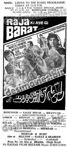 Raja ki aye gi Barat (1979) Press Ad - 1st week - 27 April