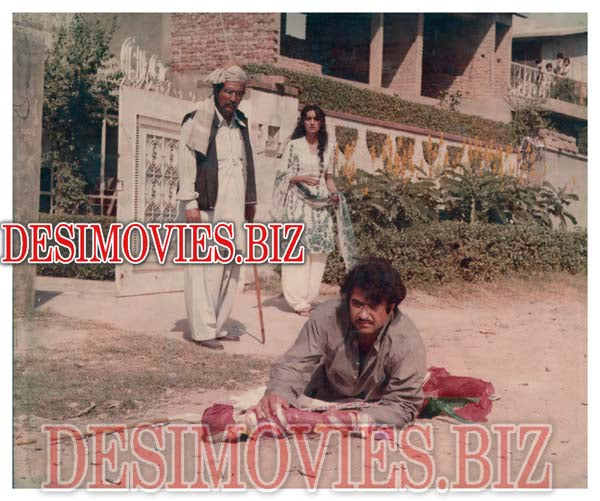 Raja Sahib (1982) Lollywood Lobby Card Still