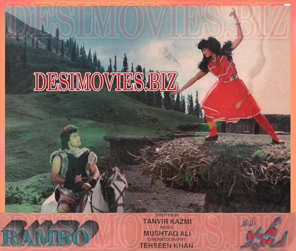 Rambo (1991) Lollywood Lobby Card Still 6